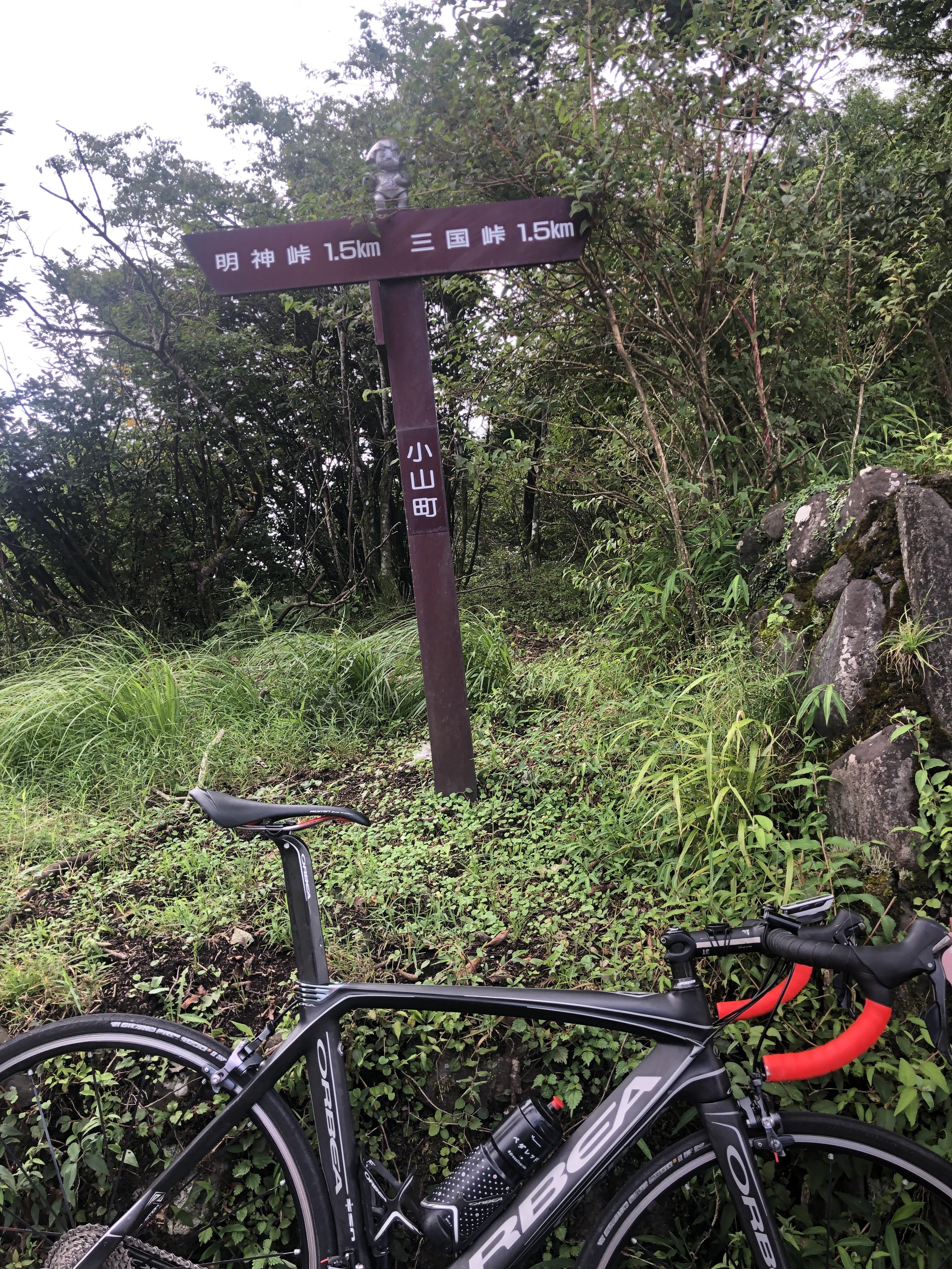 今日最高點:標高1171公尺,位於靜岡山梨與神奈川縣界之處的三國峠