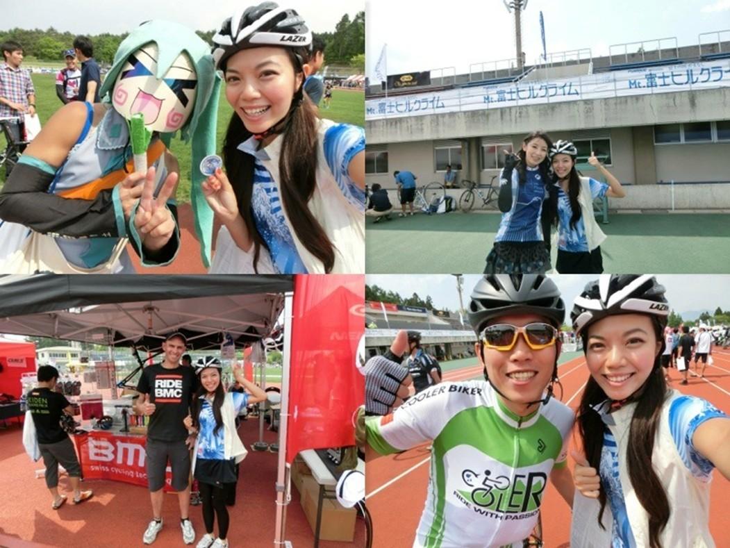起點會場,今天報到時遇到很多日本單車名人,包含美麗的日向涼子與化身初音的勇腳車友。