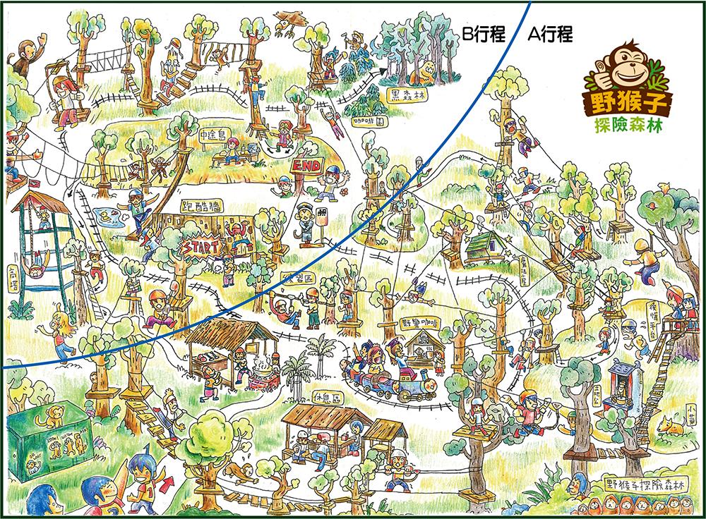圖片來源:野猴子探險森林官網